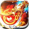 龙魂传奇76复古版手机版游戏客户端 v1.0