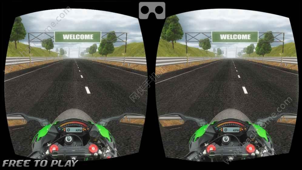VR交通自行车赛车游戏安卓版图3: