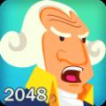 世界制造者2048建设及对战无限宝石破解版 v2.0.2