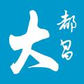 大都昌新闻app下载官方手机版 v1.0