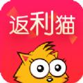 返利猫官方app手机版下载 v1.0.2