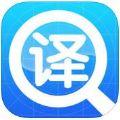 翻译工具大全app官方版ios手机下载 v1.12
