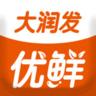 大润发优鲜会员码ios苹果版app下载安装 v1.5.6
