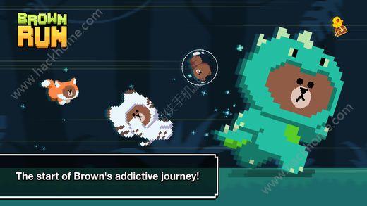 棕熊跑酷游戏ios版图5: