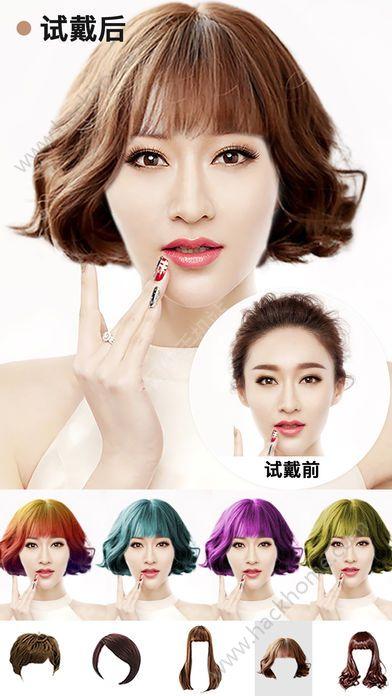 神奇发型屋发型设计app安卓手机下载图3:
