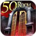 密室逃脱越狱100个房间五游戏安卓版 v0
