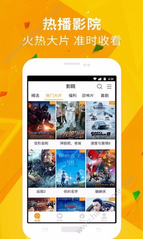 百闻影视官方版免费下载app图1: