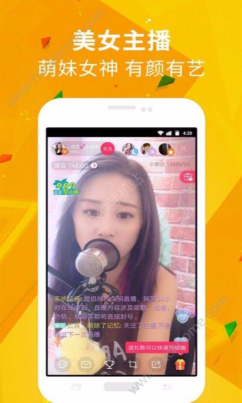 百闻影视官方版免费下载app图3:
