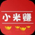 小米赚钱软件app官方版下载安装 v1.0