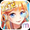 我的校花姐姐游戏官网下载手游 v1.3.2.0