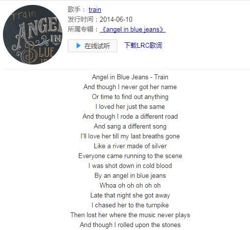 快手Angel In Blue Jeans是谁唱的?Angel In Blue Jeans歌词分享[图]