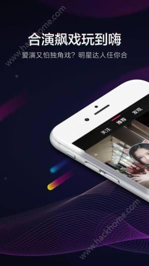 小咖秀短视频app图5