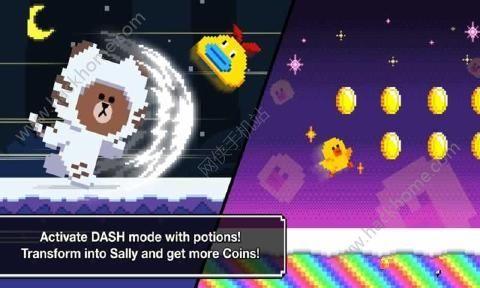 布朗熊快跑游戏安卓版图1: