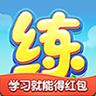 天天练乐乐课堂app安卓版 v8.9.2
