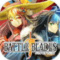 Battle of Blades中文版