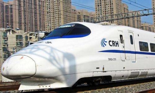 中国铁路12306常旅会员怎么办理?12306积分怎么积累?[图]