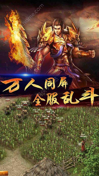魔域争霸官方网站游戏下载图1: