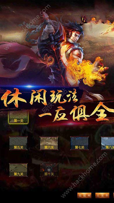 魔域争霸官方网站游戏下载图3: