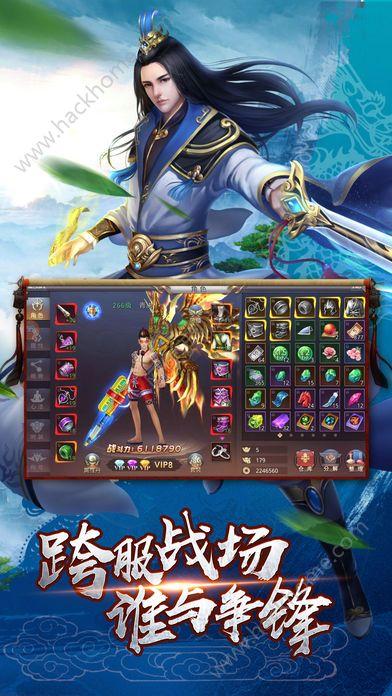玉神剑游戏下载苹果版图3: