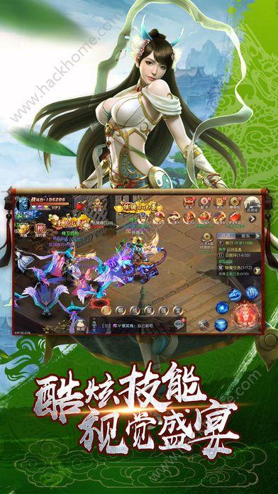 玉神剑游戏下载苹果版图5: