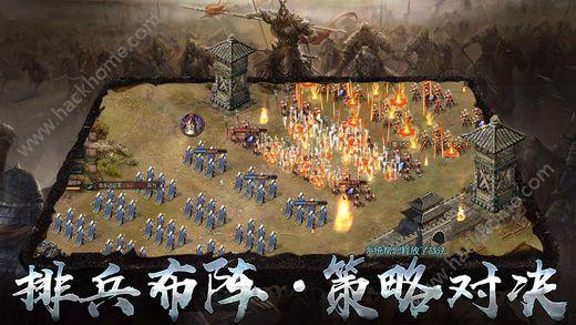 朕的国战手游官方网站下载图1: