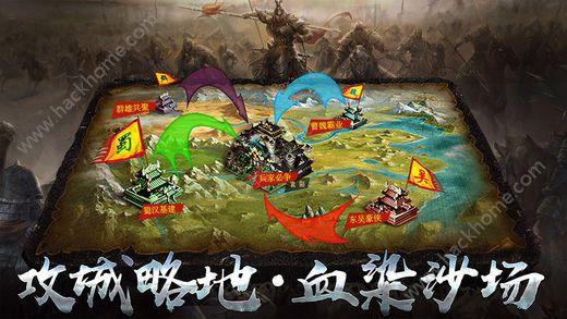 朕的国战手游官方网站下载图5: