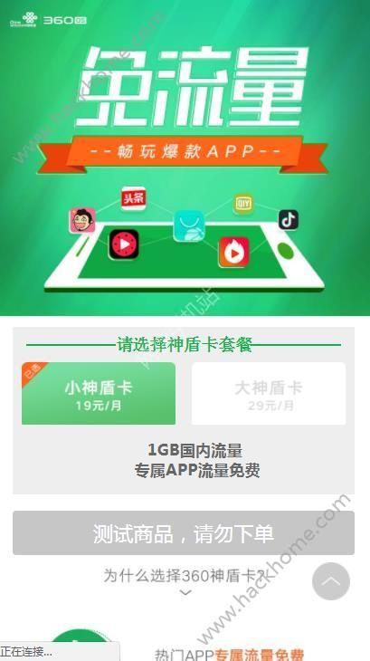 �通神盾卡在�申�官方版app下�d地址�D1: