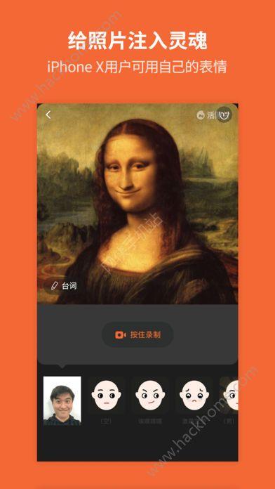 活照片免费app官方手机版下载图1: