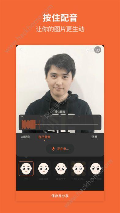 活照片免费app官方手机版下载图3: