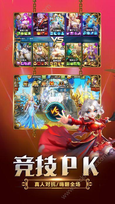 诸神风云游戏官网下载正式版图5: