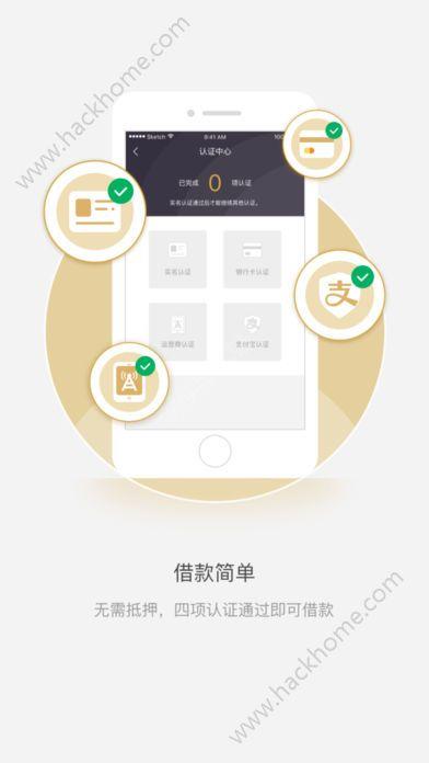 得富宝贷款官方app下载手机版图2: