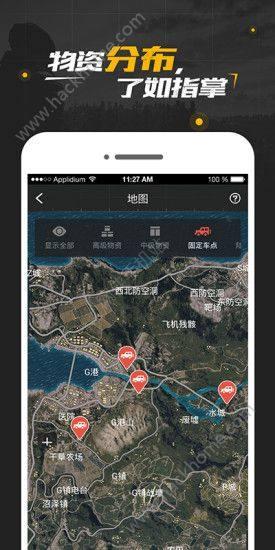 PUBG社区app图3