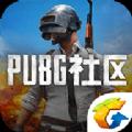 PUBG�^地求生社�^ios下�d v2.5.1