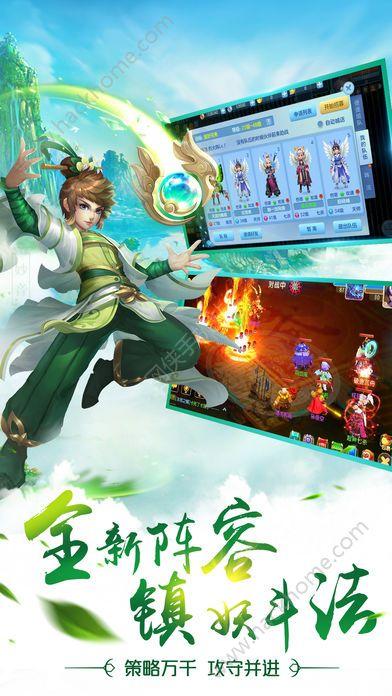 仙侣传说官方网站游戏下载图3:
