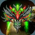 星际怼战官网版