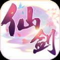 仙剑奇侠传六界情缘游戏官方网站正式版下载 v1.0.0