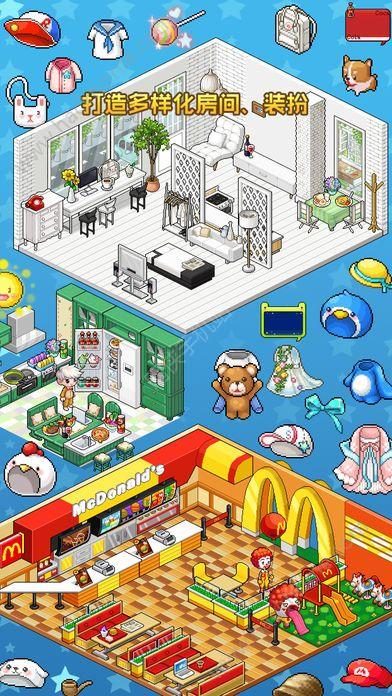 宅时光游戏安卓版免费下载图5: