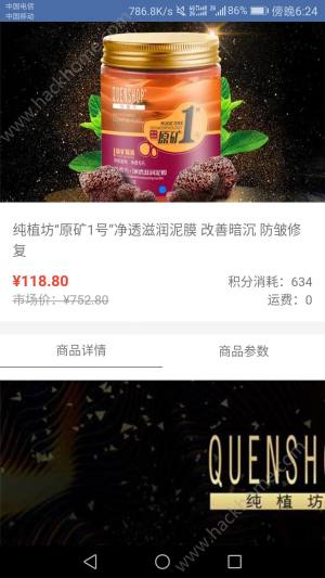 椰子蟹新团购app图1