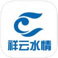 祥云水情�O果版手�C官方下�d v1.6