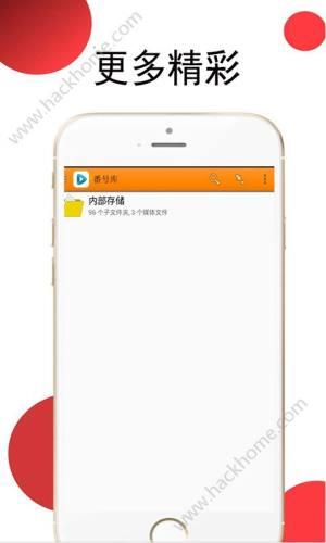 番号库app图1