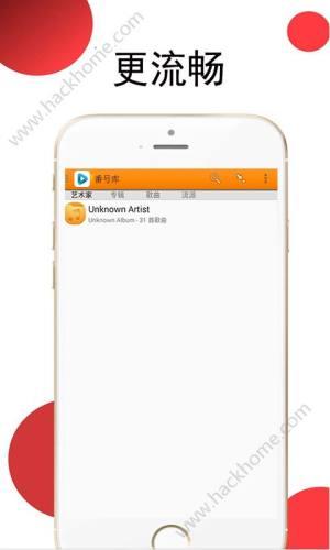 番号库app图3