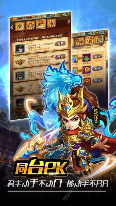 御剑缜魔曲游戏下载苹果版图4: