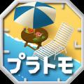 组合模型2度假之海游戏中文汉化版 v1.0.1