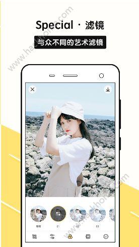 Sphoto相机app手机版官方下载图2: