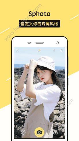 Sphoto app图1