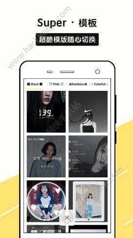 Sphoto app图3