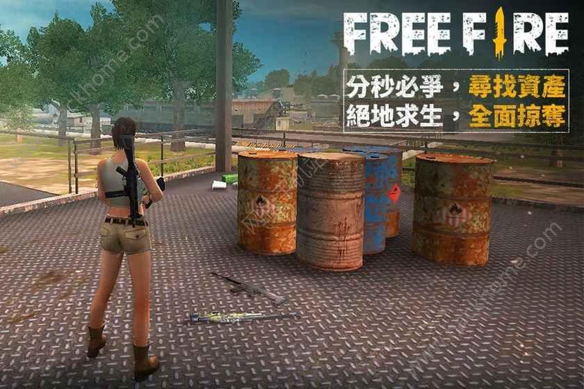 自由之火大逃亡游戏官方网站下载(FreeFire)图3: