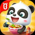 宝宝巴士熊猫宝宝水果沙拉游戏安卓版 v8.20.00.00