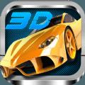疯狂飙车3D游戏安卓版(Phone Racing) v3.0