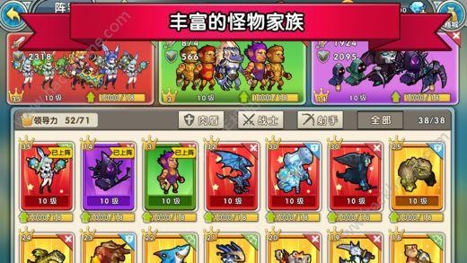 召唤与合成手游官方网站图2: